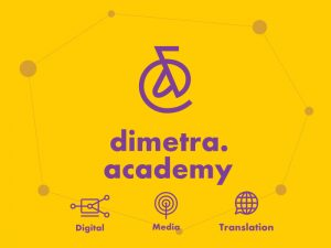 A digital media translation academy