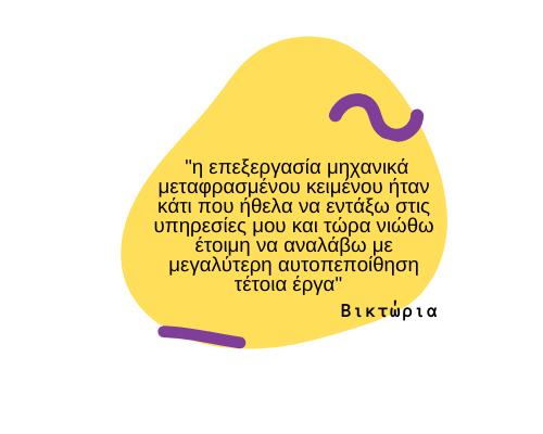 Βικτώρια